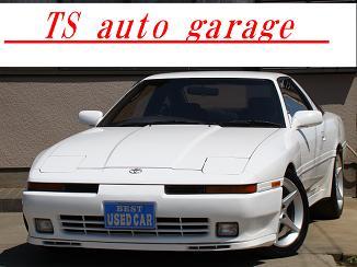 Ts auto garage for Garage paris 15 auto
